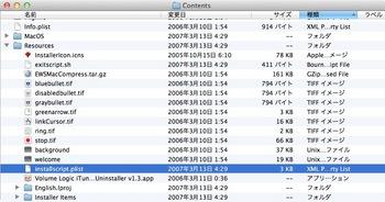 スクリーンショット 2011-07-24 19.56.34.jpg