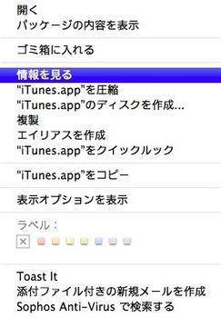 スクリーンショット 2011-07-24 20.22.12.jpg