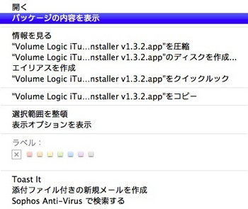 スクリーンショット 2011-07-24 19.55.38.jpg