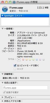 スクリーンショット 2011-07-24 20.23.04.jpg